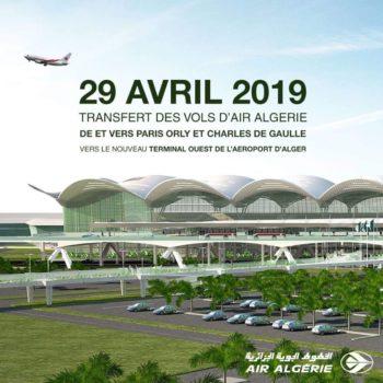 Nouvel aéroport d'Alger ORLY/CDG